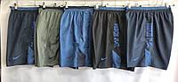 Шорты мужские плащевые Nike размер батал 60-68, цвета миксом