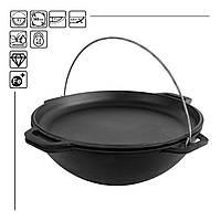 Казан азіатський чавунний з кришкою-сковородою Brizoll 8 л. оброблений Бризол - КА08-3