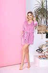 Женская пижама - тройка, велюр, р-р 42-44; 46-48; 50-52; 54-56 (розовый), фото 3