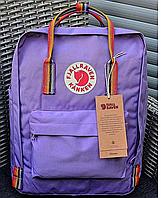 Рюкзак Fjallraven Light Purple Kanken Bag Mini 8 літрів Топ якість бузковий райдужними ручками