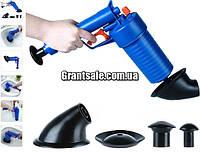 Очиститель канализаци высокого давления Toilet dredge GUN синий, резина, воздушный вантуз