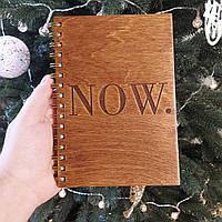 Блокнот ежедневник с деревянной обложкой, с индивидуальной гравировкой