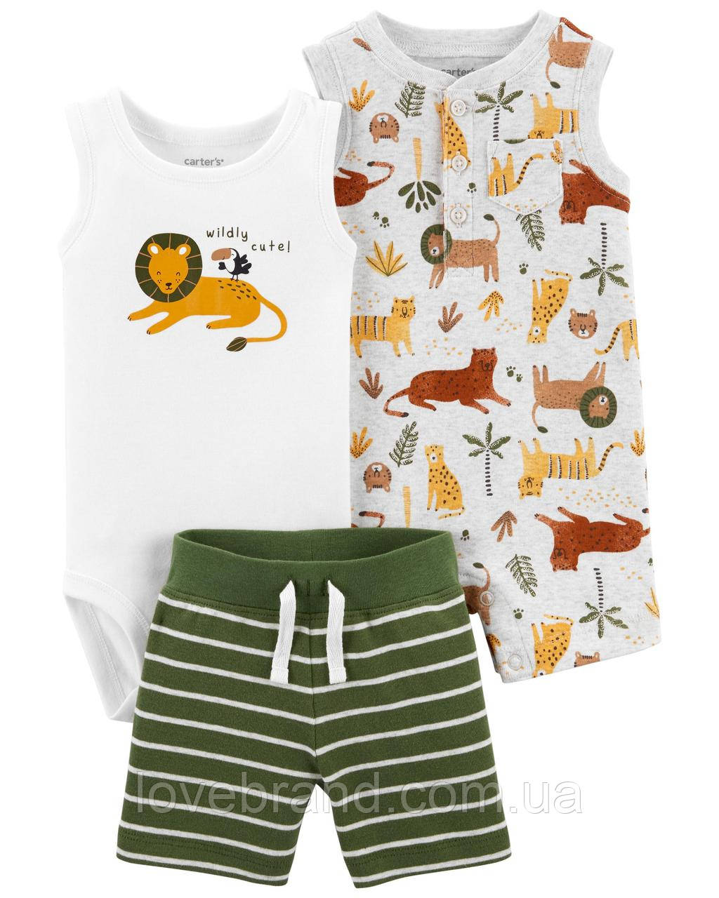 "Летний костюм картерс для малыша ""Леопард"" Carter's"