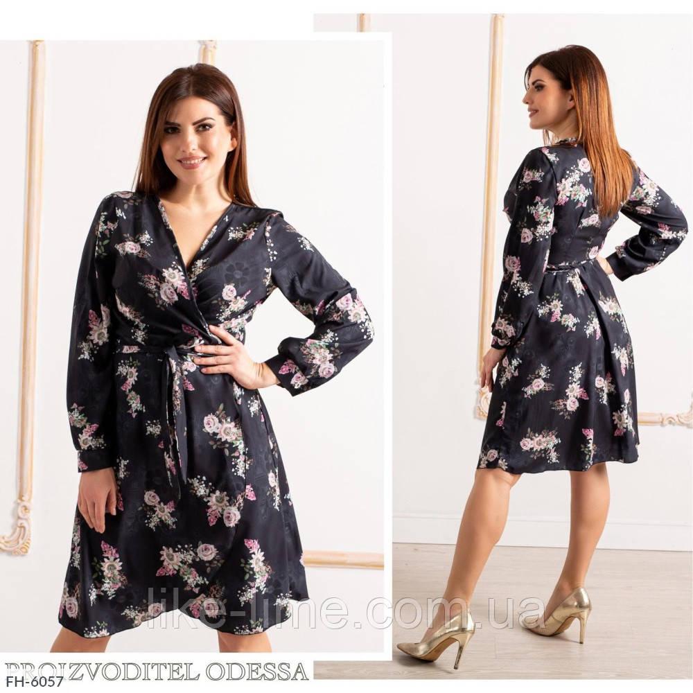 Красивое платье на запах больших размеров