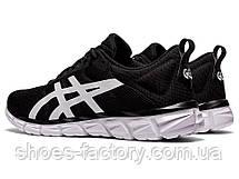 Чоловічі кросівки Asics Gel-Quantum Lyte 1201A235-006 (Оригінал), фото 2