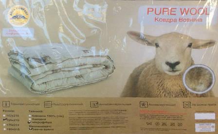 Одеяло Шерстяное Pure Wool 175*215 ARDA Company лев., фото 2