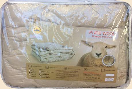 Одеяло Шерстяное Pure Wool 195*215 ARDA Company лев., фото 2