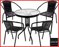 Набор садовой мебели Jumi Bistro (черный) Стол и 4 стула Для сада Летняя мебель для кафе Летней площадки