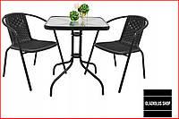 Набор садовой мебели Jumi Garden (черный) Стол и 2 стула Для сада Летняя мебель для кафе Летней площадки