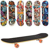 Скейт MS 0321-3 алюм. підвіска, колеса ПУ, 7 шарів, 608Z, дошка наждак, 6 видів, кул., 79,5-19,5 см.