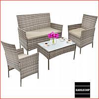 Набор садовой мебели Jumi Mokka (бежевый) Стол 2 стула и диван Для сада Летняя мебель для кафе Летней площадки