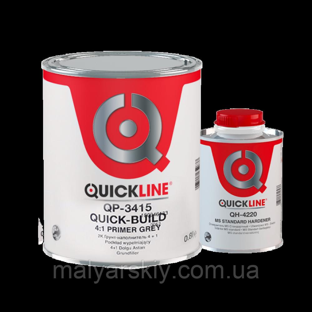 QP-3417 Грунт наповнюючий Quick-Build 4:1 ТЕМНО-СІРИЙ 0,8 л+затв. QH-4420 0,2 л QUICKLINE