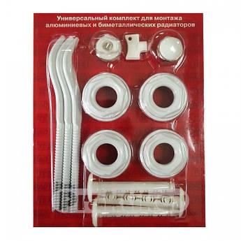 Комплект для радиатора 1/2 с тремя кронштейнами sd