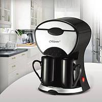 Капельная кофеварка Maestro MR-404, 2 чашки, кофеварка капельного типа, электрокофеварка
