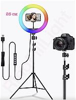 Кольцевая светодиодная лампа цветная (мультиколор) RGB AC Prof 26 см и штатив 2 метра, фото 1