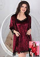 Женский бархатный комплект пеньюар ночная сорочка и халат с кружевом красный 42 44 46 48