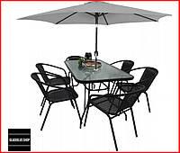 Набор садовой мебели Kontrast Boston (черный-серый) Стол 6 стульев и Зонт Для сада Для кафе Летней площадки
