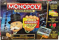 Настільна гра Монополія з терміналом 6118С. Монополія з банківським терміналом