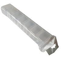 Мікро - органайзер 7 осередків, 170х35х20 мм Світязь 90061 (102655)
