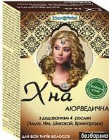 Серия Триюга Хербал (Triuga Herbal) Аюрведическая хна (бесцветная), 100 г.