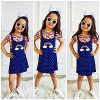 Костюм дитячий з сарафаном Веселка для дівчинки 3-10 років,колір уточнюйте при замовленні, фото 1