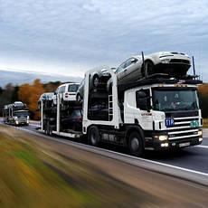 Услуги перегона транспортных средств