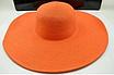 Жіноча пляжна капелюх Afrodita orange, фото 3