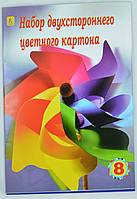 Цветной картон двухсторонний 8 листов КОЛЕНКОР
