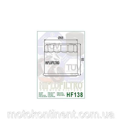 ФИЛЬТР МАСЛЯНЫЙ HIFLO  HF138C (хром), фото 2
