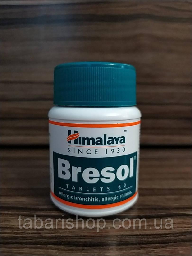 Бризол, Бресол, Bresol, 60 таблеток