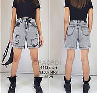 Шорти жіночі джинсовыеваренка рванка розмір 25-29, сірого кольору