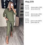 Жіночий весняний прогулянковий костюм з жатого крепу 46-379, фото 8