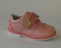 Туфли полуботинки для девочек Шалунишка арт.100-116 св-розов (Размеры: 19-24)