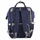 Сумка-рюкзак для мам UTM Синій, фото 3