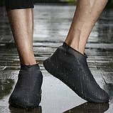 Силіконові чохли для взуття UTM, розмір L, фото 2