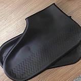 Силіконові чохли для взуття UTM, розмір L, фото 3