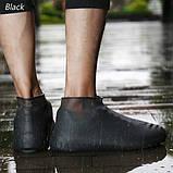 Силіконові чохли для взуття UTM, розмір L, фото 4