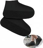 Силіконові чохли для взуття UTM, розмір L, фото 5