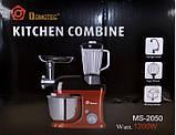 Кухонний комбайн Domotec MS-2050 1200W Червоний, фото 3