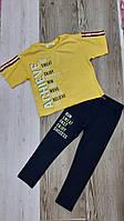 Подростковый костюм топ+лосины ACHIEVE для девочки 9-12 лет,цвет уточняйте при заказе, фото 1