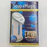 Сенсорный дозатор для жидкого мыла Soap Magic, фото 4
