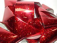 """Фольга для литья """"Blinking red"""""""