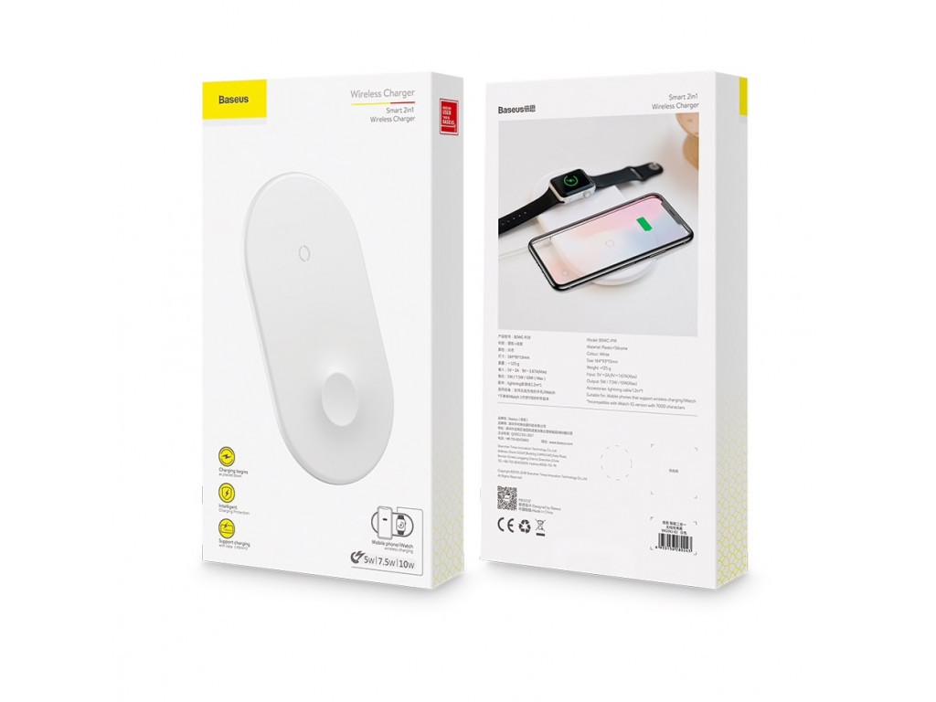 Бездротова зарядка Baseus Wireless Smart Charger 2 в 1