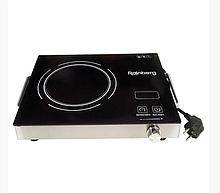 Інфрачервона плита RB-805 2500W