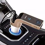 Автомобильный FM трансмиттер модулятор Car G7 Bluetooth Gold, фото 2