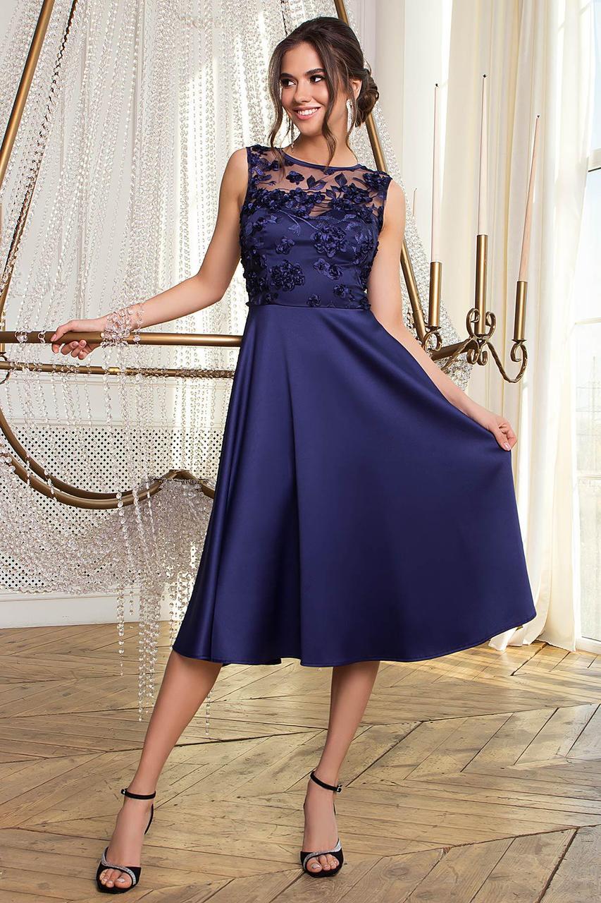 Плаття нарядне з відрізний спідницею і мереживом синє Пайпер б/р