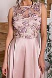 Плаття нарядне з відрізний спідницею і мереживом рожеве Пайпер б/р, фото 5