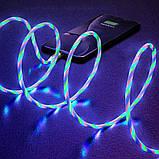 Магнитный светящийся кабель синхронизации Luminous для IOS Android Type-C 1 3 в 1 Радужный, фото 4