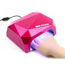 Уфо лампа для ногтей 36W Diamond Pink