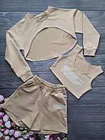 Підлітковий костюм-трійка світшот+топ+шорти для дівчинки розмір 8-12 років,колір бежевий, фото 1